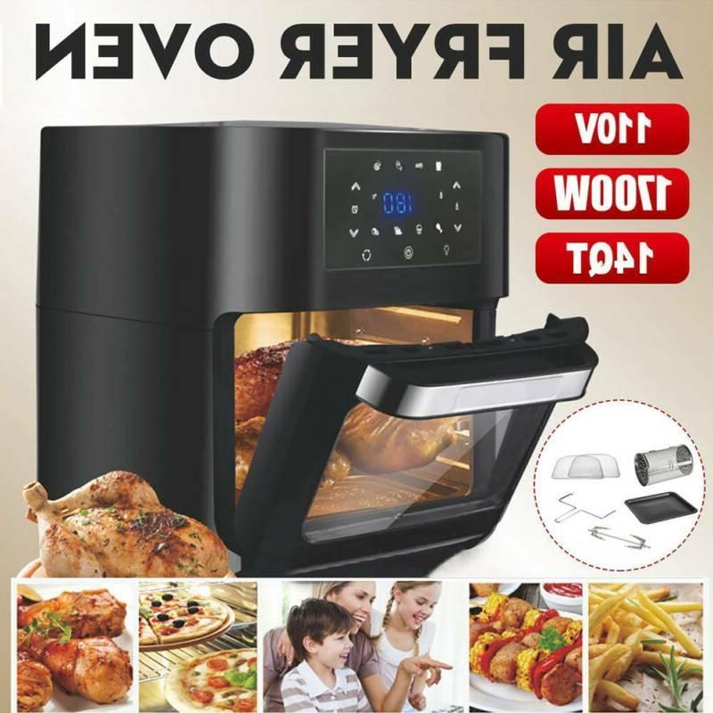 14 qt digital air fryer oven